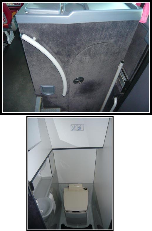 Orangeways Toilet