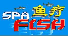 Qian Hu Fish Spa