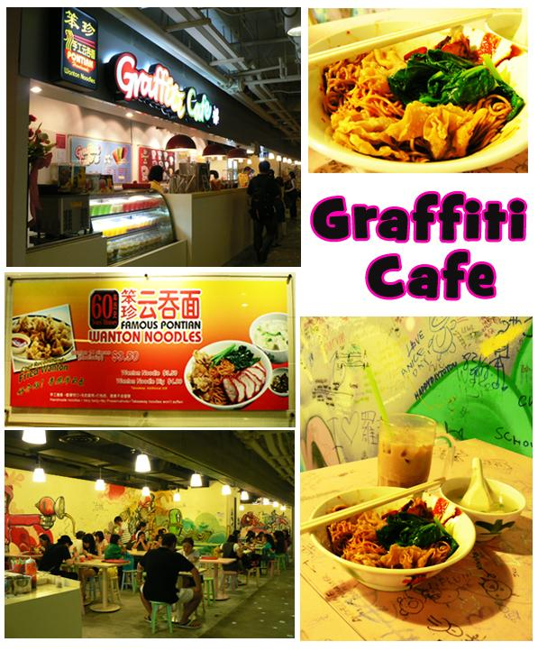 Far East Plaza Graffiti Cafe Pontian Wanton Noodles