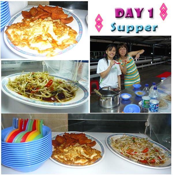 Kukup Supper