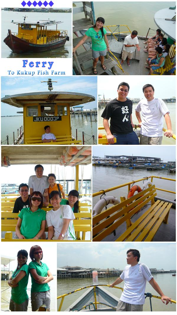 Ferry to Kukup Fish Farm