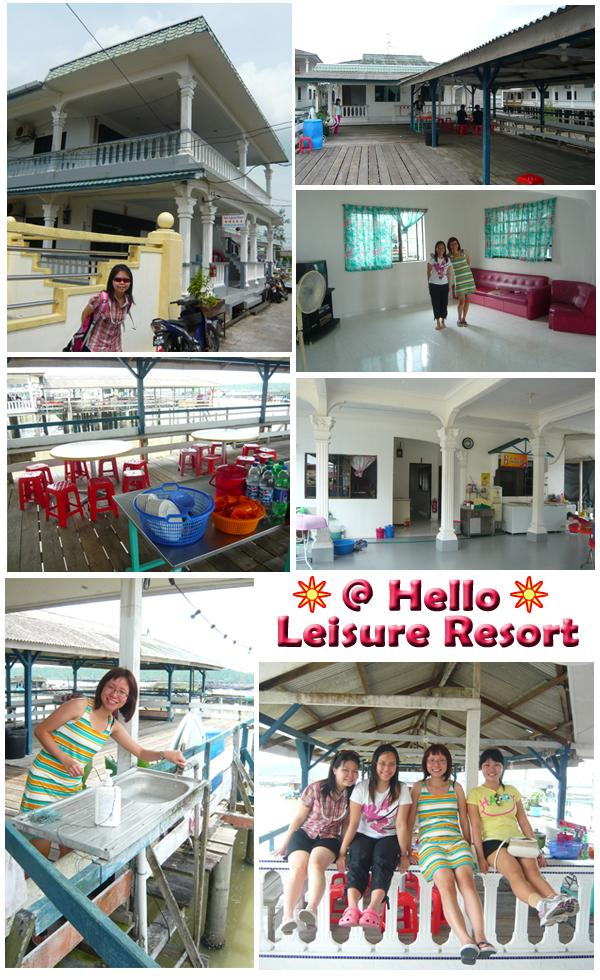 Hello Leisure Resort