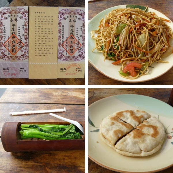 Shenzhen Splendid China Lunch Food