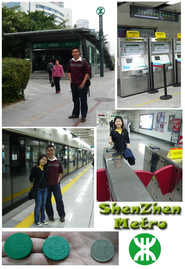 Shezhen Metro