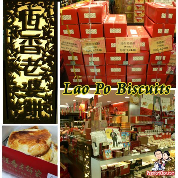 Lao Po Bisucits