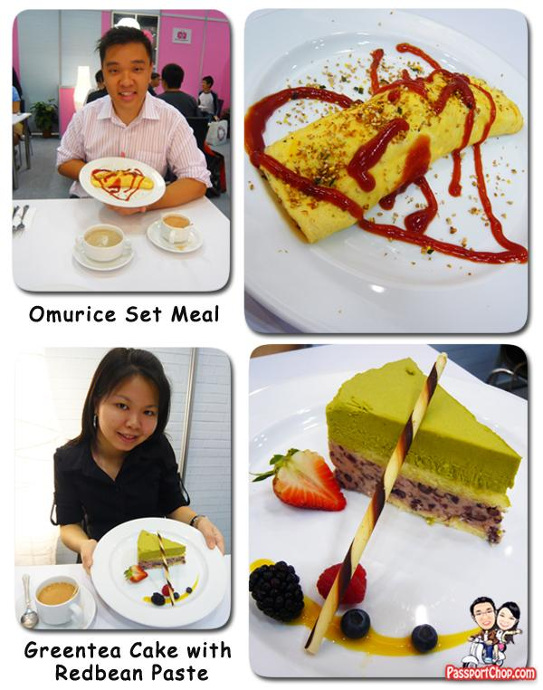 Moe Moe Kyun Maid Cafe Food Omurice