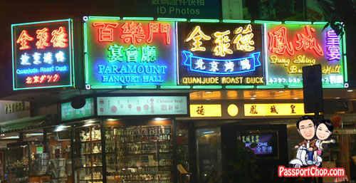 Quan-Ju-De-Hong-Kong-TST