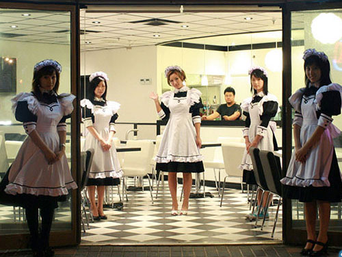 Maid Cafe Meido
