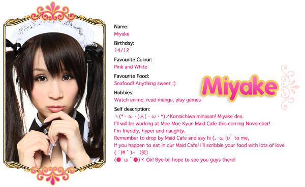 maido_miyake_profile Moe Moe Kyun Maid Cafe