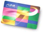 octopus card hong kong