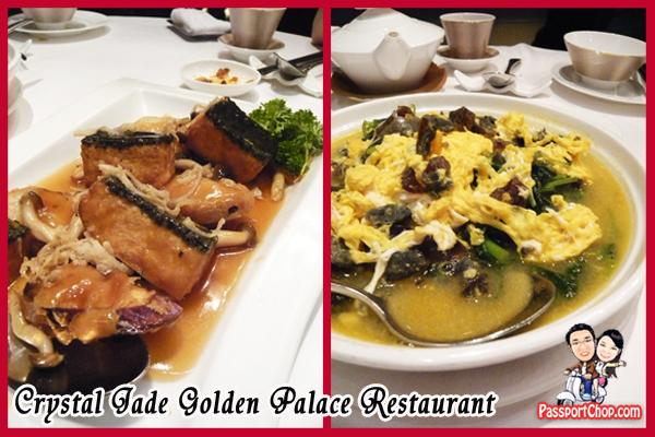 Crystal Jade Golden Palace Restaurant Dining