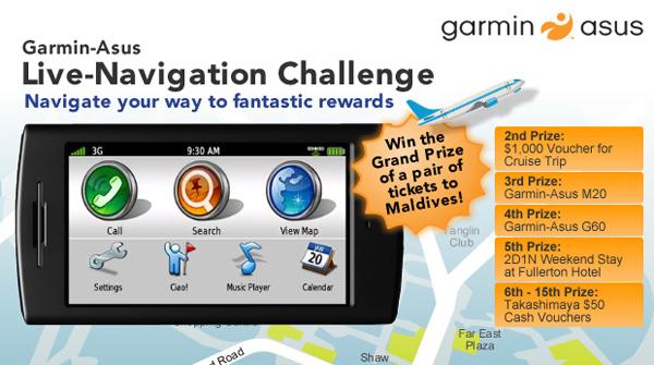 Garmin-Asus Live Navigation Challenge Contest