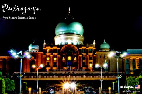 Perdana Putra Prime Minister Office Putrajaya