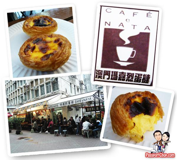 Macau Portuguese Egg Tart Margaret's Cafe e Nata 马嘉烈葡挞店