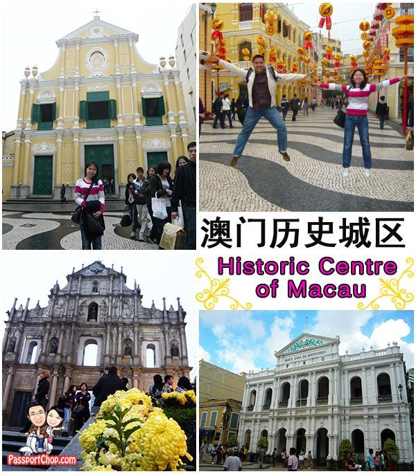 UNESCO World Heritage Historic Centre of Macau