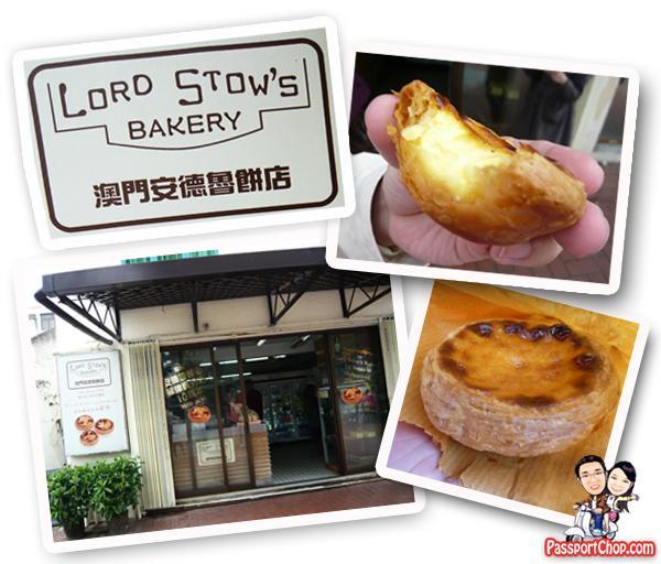 Macau Portuguese Egg Tart Lord Stow's Bakery 安德魯葡塔