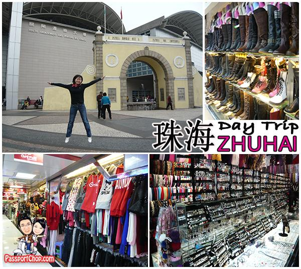 Border Gate Shopping at Zhuhai
