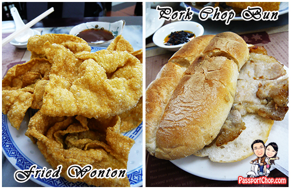 Wong Chi Kei Food Pork Chop Bun and Fried Wonton