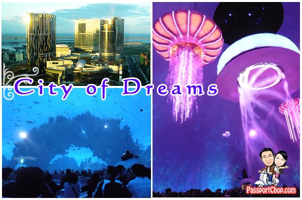 City of Dreams Macau Casino