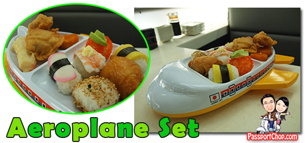 Sakae Sushi Kiddy Train and Airplane Set