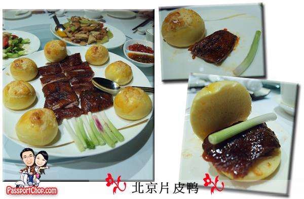 Resorts World Sentosa singapore Feng Shui Inn Menu Peking Duck