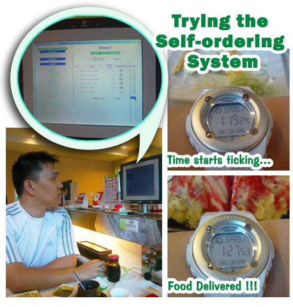 Sakae Sushi Self Service Electronic Order