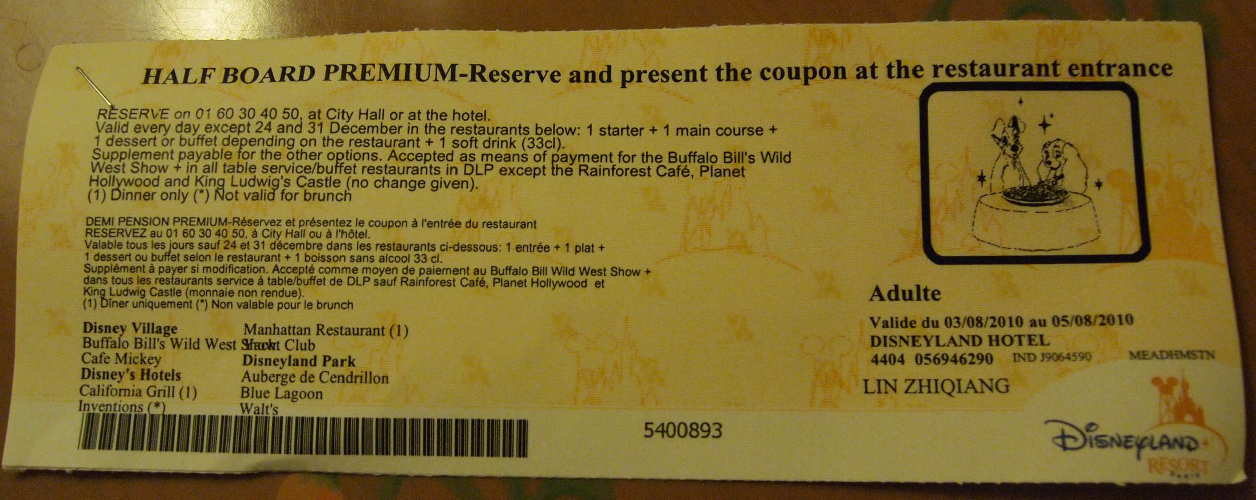 Disneyland-Paris-Half-Board-Premium-Pass-Voucher