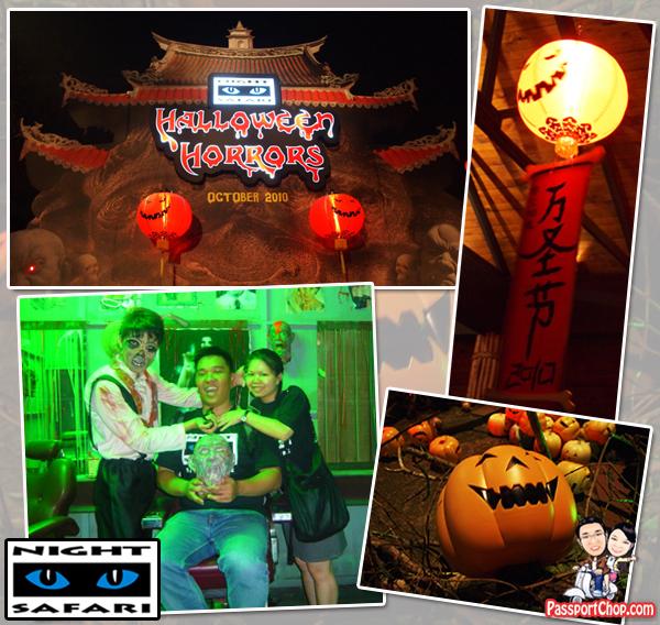 Night Safari Halloween Horrors Tour 2010 Review