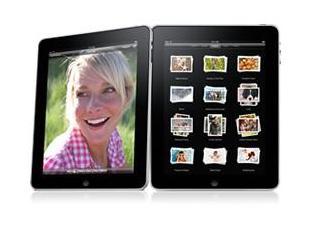 JustAskGemalto-iPad-Contest