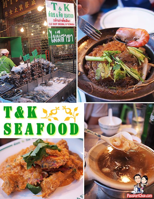 T&K Seafood Bangkok Chinatown Yaowarat Streetside Dining Food