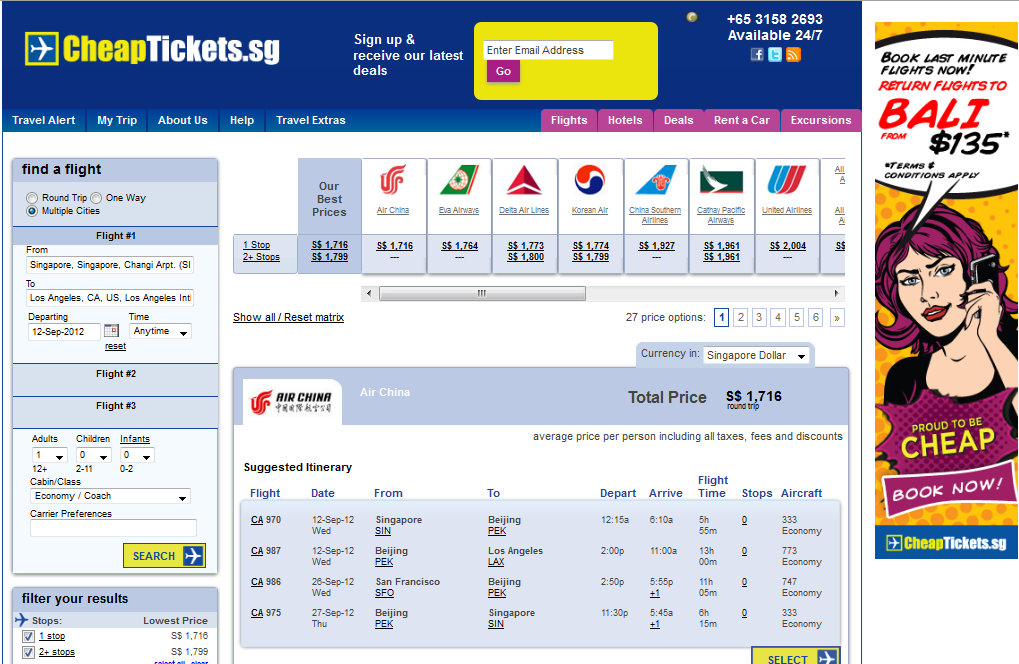 CheapTickets Multi-Trip Function