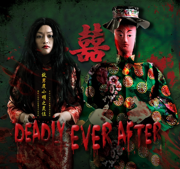 Halloween-Deadly-Ever-After