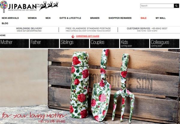 jipaban-christmas-shopping-website
