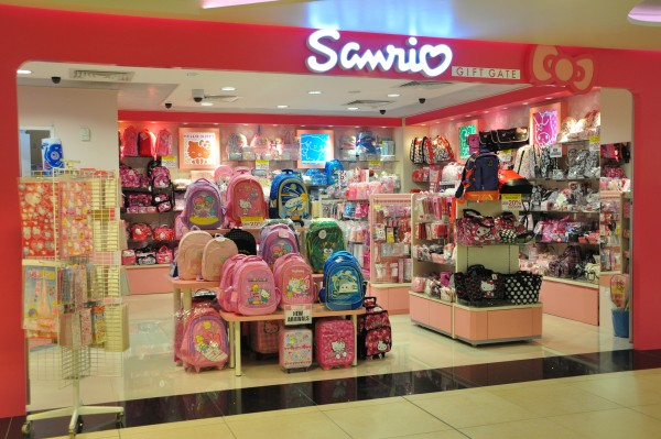 Changi Millionaire Draw Machine Shopping Sanrio Hello Kitty Land T3 Changi Airport Terminal 1, 2, 3