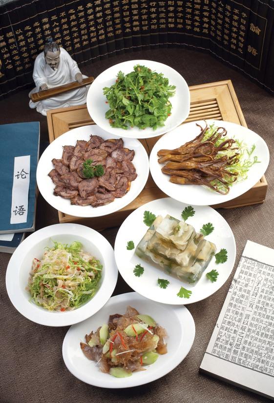 Shangri-la Shang Palace Qufu Appetisers