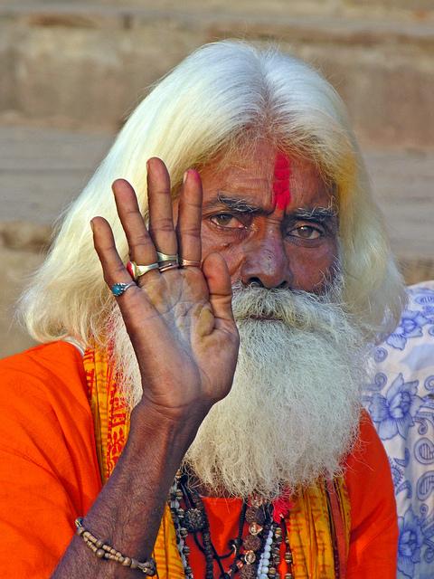 India Guru