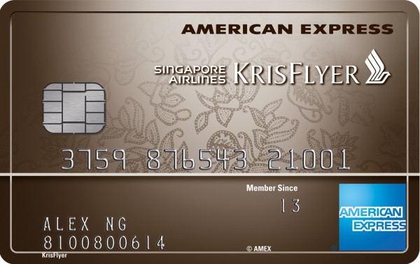 American Express Ascend Credit Card
