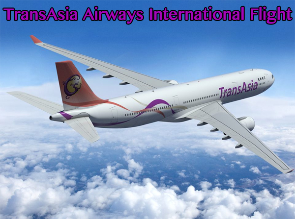 Transasia Airways international flight 復興航空 Singapore to Taipei A330 New Aircraft