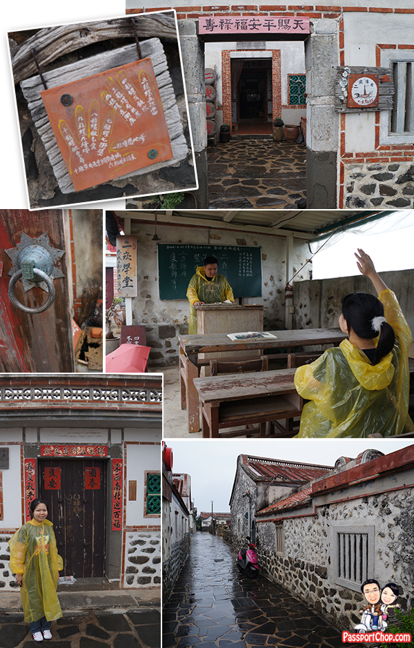 Erkan old village 二崁古厝聚 Historical houses made from corals and stones Penghu 澎湖環島