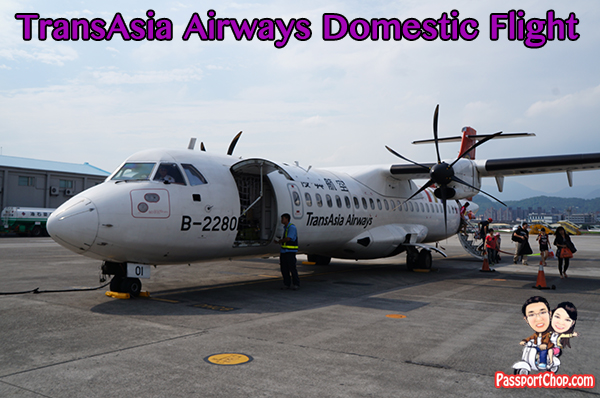 transasia Airways domestic flight 復興航空 Taipei songshan airport to Penghu Magong airport