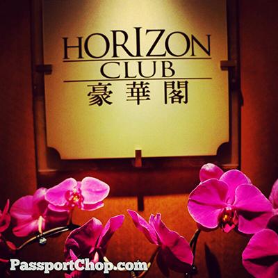 Horizon Club Shangri-La Huhhot Inner Mongolia
