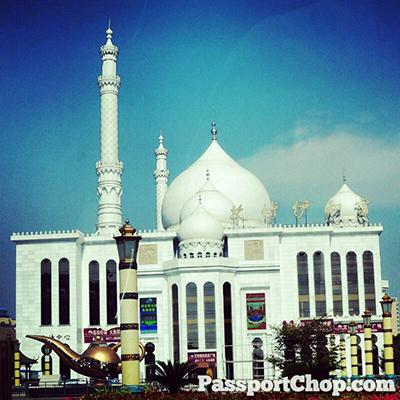 Huhhot Muslim Street Cultural Mosque