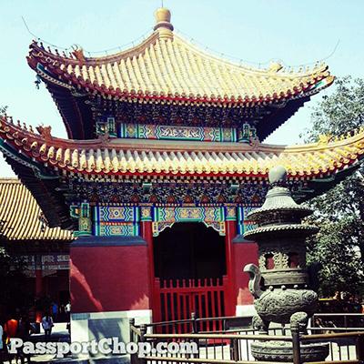 Yonghe Gong Tibetan Lamasery Beijing