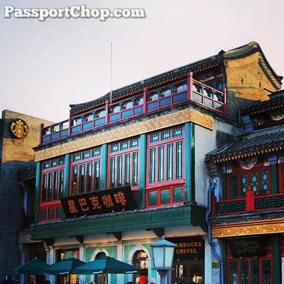 Starbucks Qianmen Street