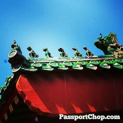 Yonghe Gong Lamasery Tibetan