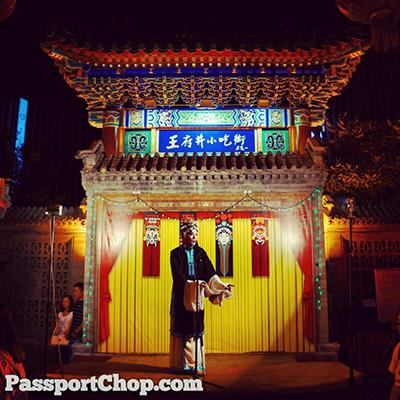 Wangfujing Street Opera