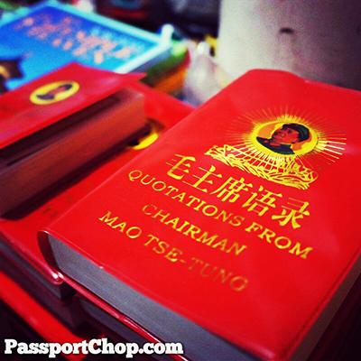 Mao memorabilia mania Wangfujing Market shopping