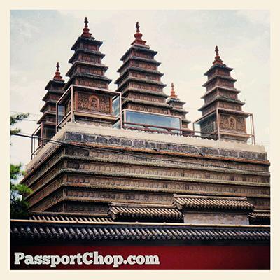 Wu Ta Si Five Pagoda Hohhot Inner Mongolia