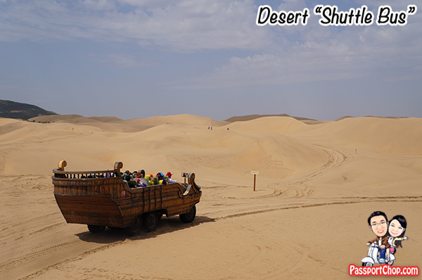 Baotou xiangshawan Desert Shuttle Bus Resonant Sand Bay Gorge Singing Sand Ravine