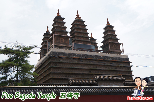 Five Pagoda Temple 五塔寺 Huhhot Inner Mongolia City Tour Sightseeing